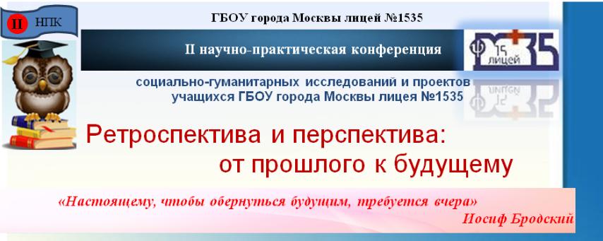 sova_banner_2.png